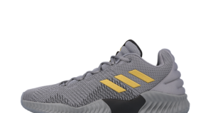 6d61e5311e61f Grey And Gold Hit The adidas Pro Bounce Low