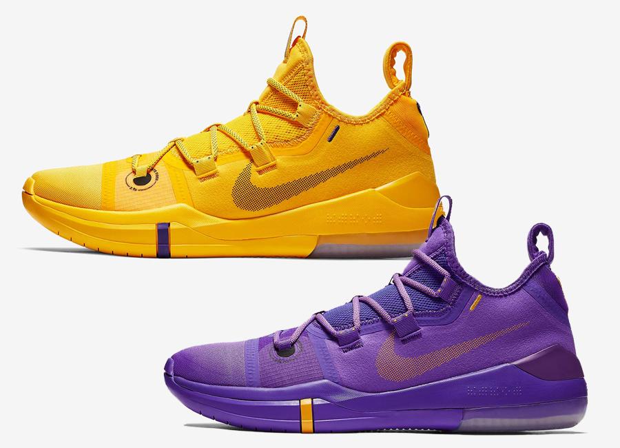 Nike Drops the Kobe A.D. \