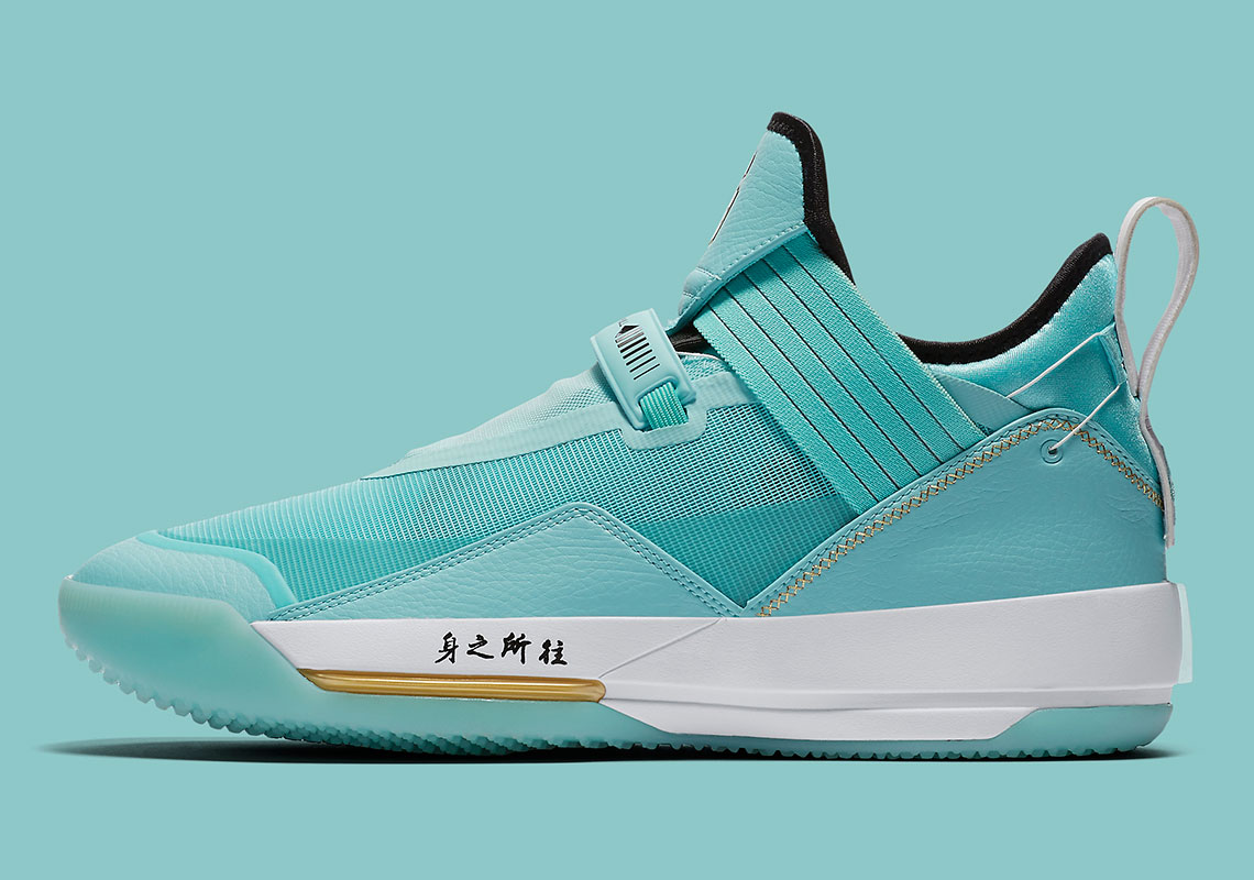 newest collection b7ef5 7545c Chinese Hoops Star Guo Ailun Gets His Own Air Jordan 33 Low PE ...